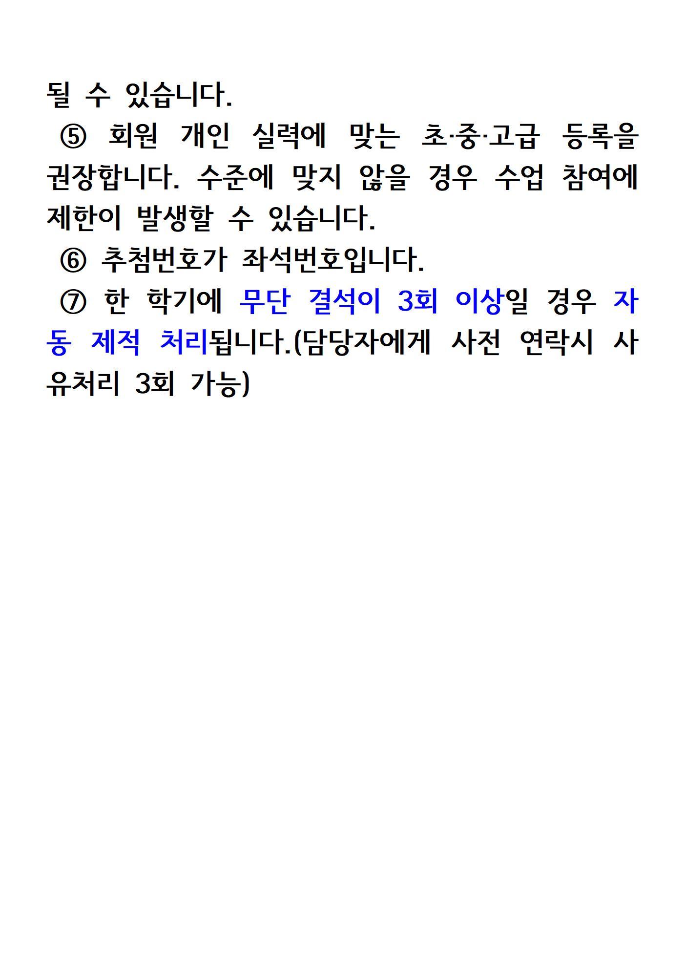 [크기변환]10.jpg