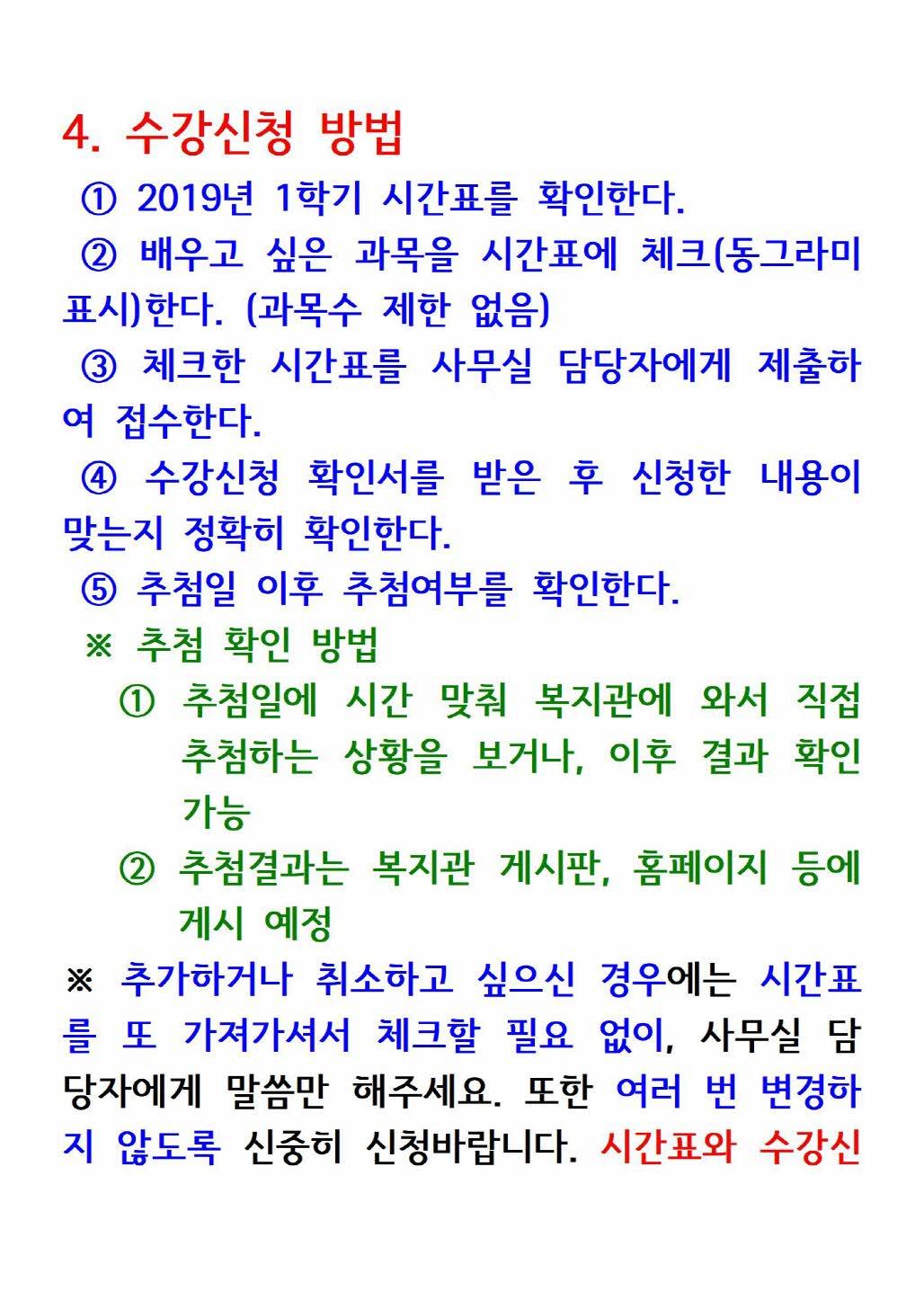 [크기변환]8.jpg