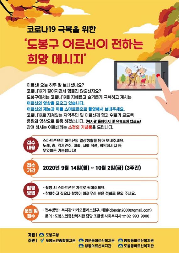 0916재능경연2.jpg