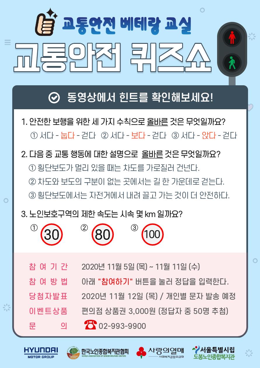 홍보포스터(수정2).png