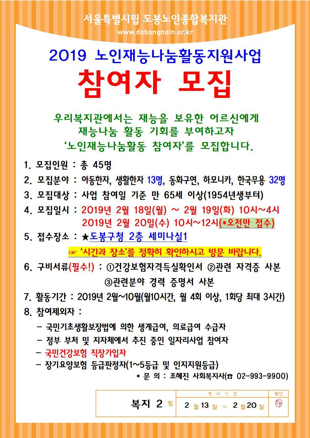 참여자 모집 안내문001.jpg